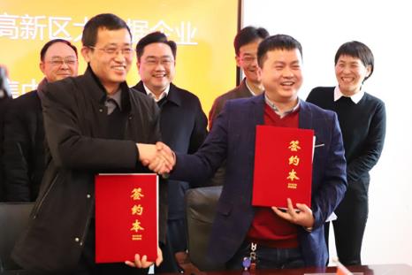 【关注】淮南高新区大数据企业集中签约仪式举行