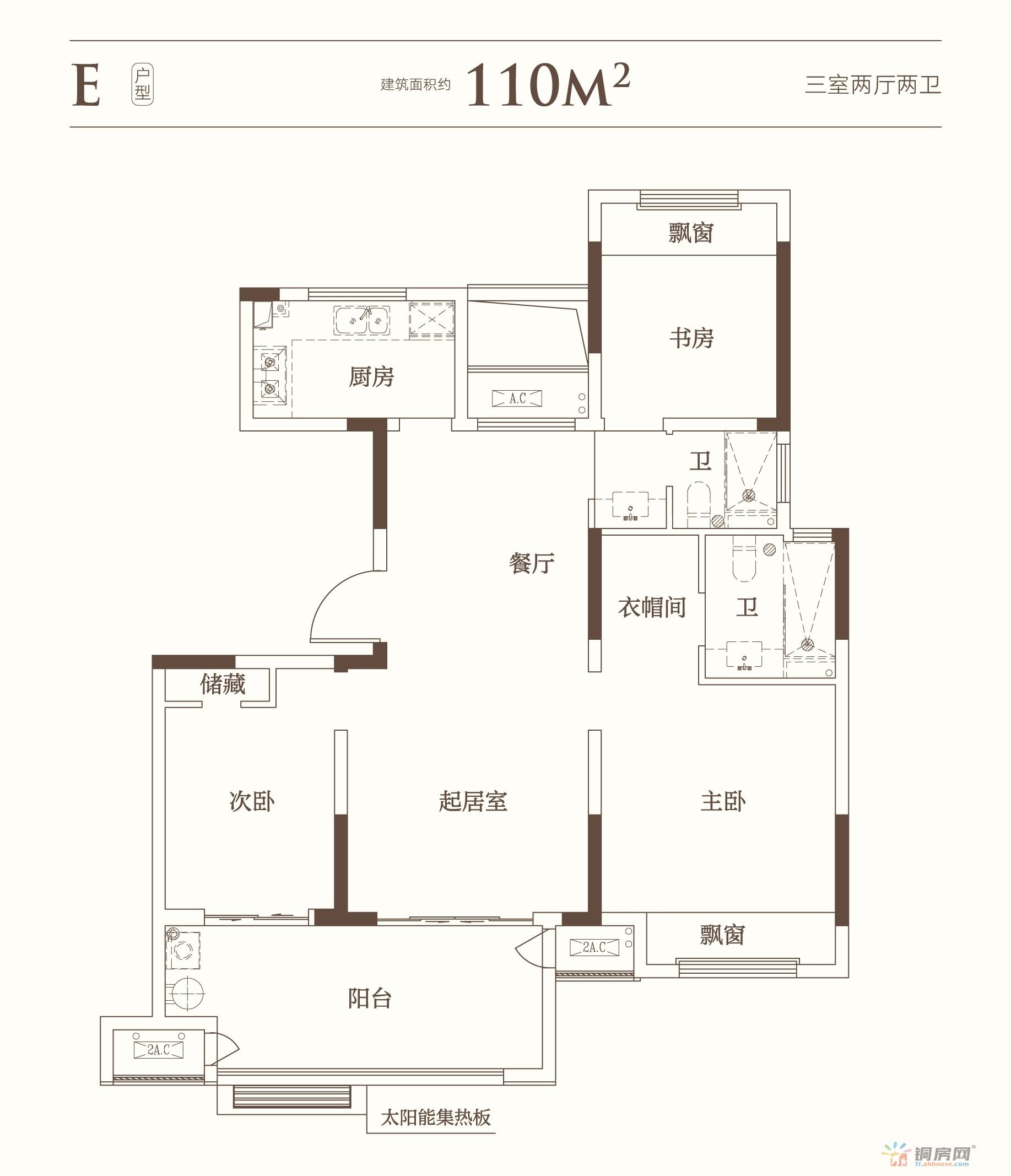 铜陵吾悦广场_3室2厅2卫1厨