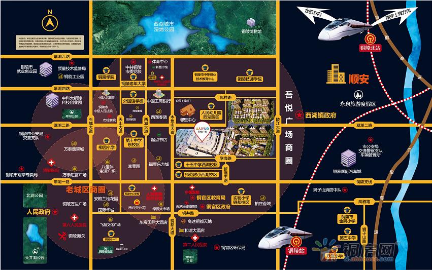 铜陵吾悦广场交通图