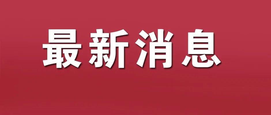 """蚌埠再添""""国字号""""名片 全国仅有11个城市入选"""