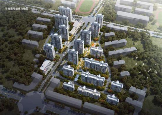 18栋住宅!桐城学府壹号项目规划发布!