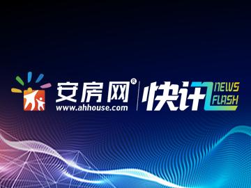 安庆—九江高铁计划2021年开通运营!