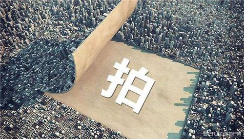北京首拍吸金107.68亿 合生46亿摘大兴不限价宅地