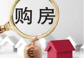 上海市发布新规整顿住房租赁市场 严控租金贷款业务