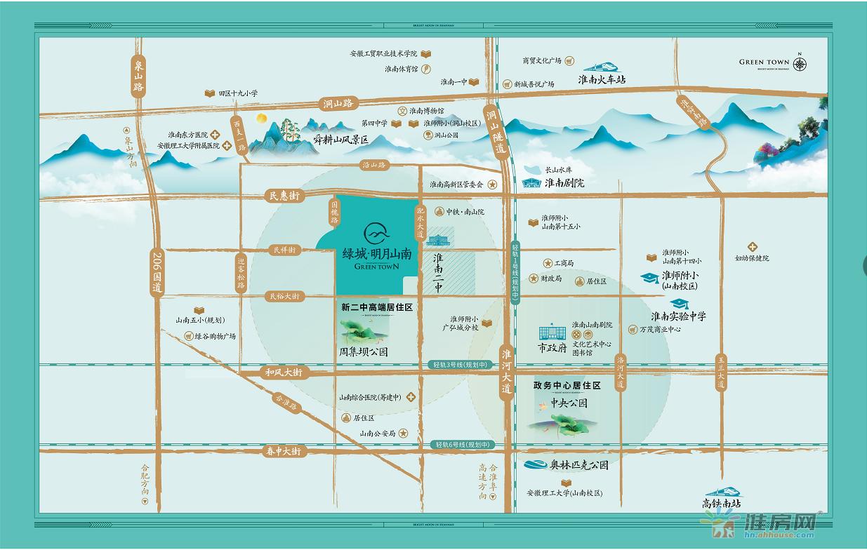 绿城·明月山南交通图