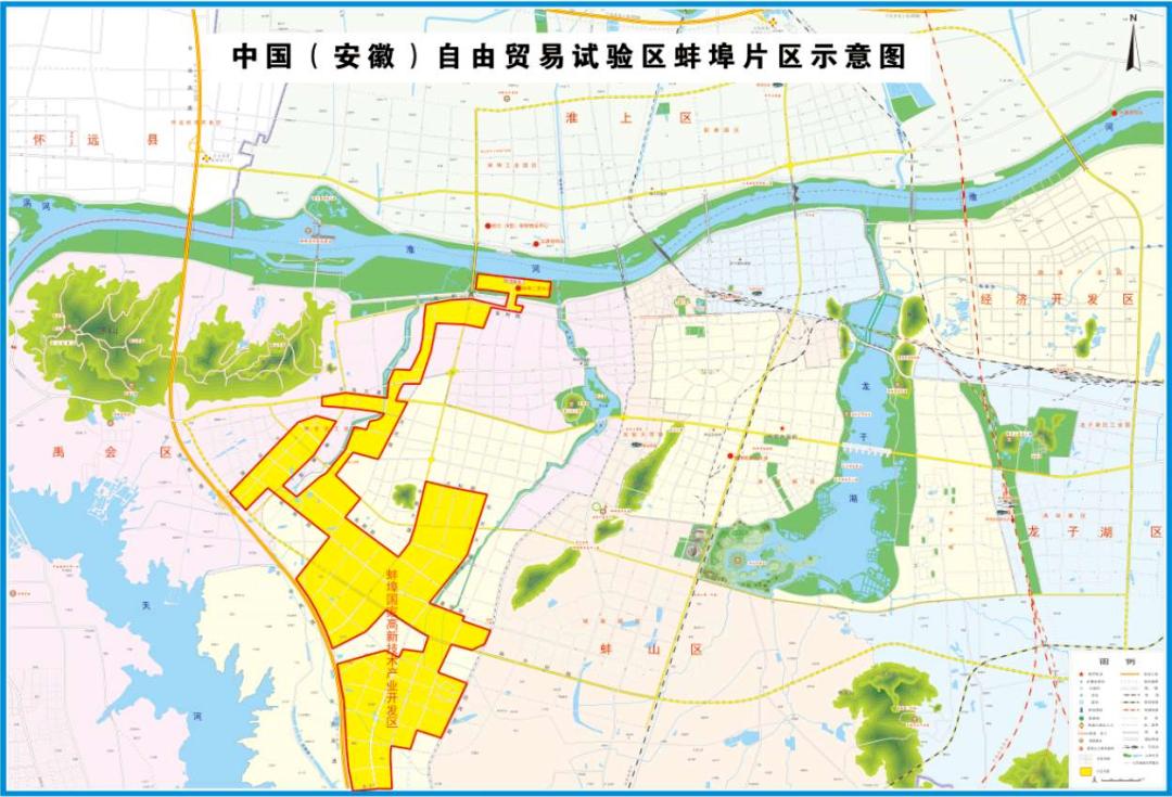 自贸区专项推进行动计划方案公布!蚌埠片区将…