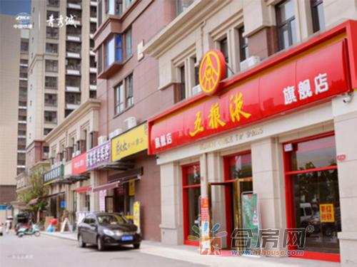 """210220-中国铁建·清溪国际-商铺软文-在社区商铺里,感受""""人间烟火""""的美好106.png"""