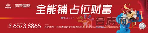 """210220-中国铁建·清溪国际-商铺软文-在社区商铺里,感受""""人间烟火""""的美好771.png"""