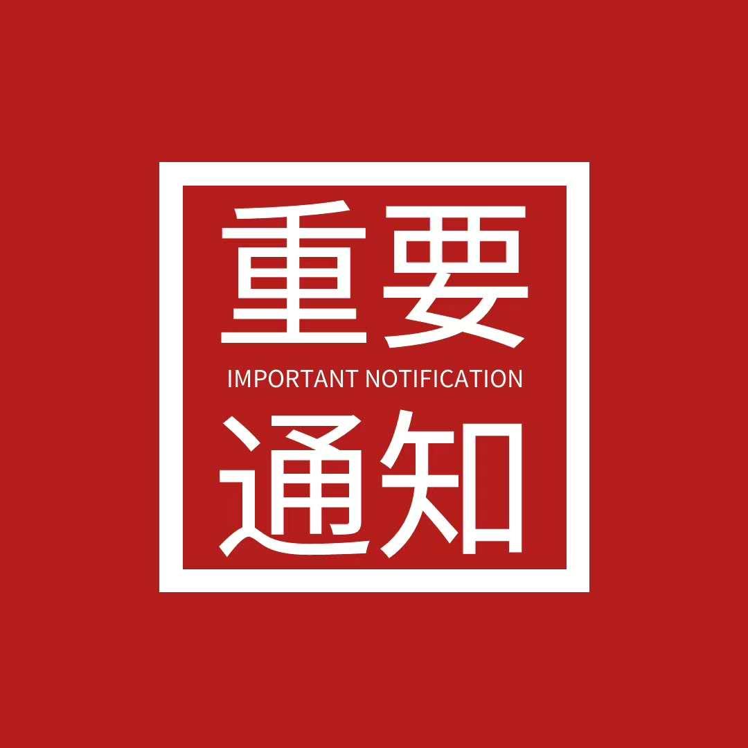 台湾人民币存款余额由增转降
