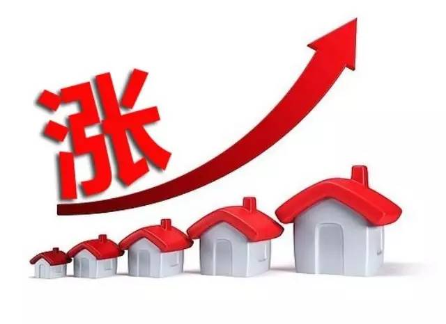 1月蚌埠新房价格环比上涨0.7% 二手房环比上涨0.4%
