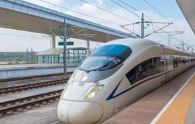 """安徽这些高速、高铁快""""来""""了 蚌埠机场今年将开建"""