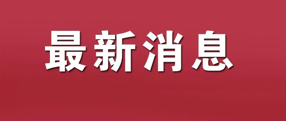 安徽(皖北)豪德创新 产业城项目落户蚌埠淮上区