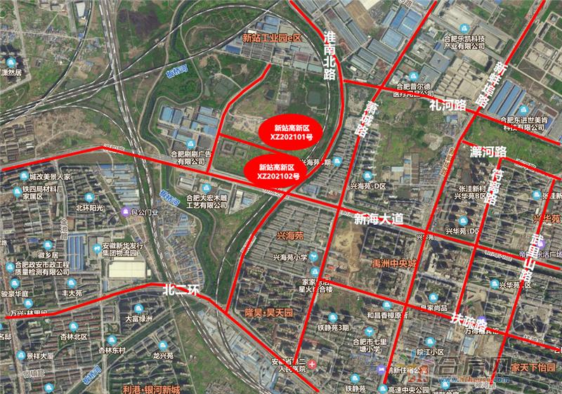 总价8.2亿元 中海竞得新站高新区XZ202101地块