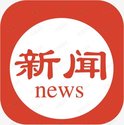 汕头5.52亿挂牌新东区一宗宅地