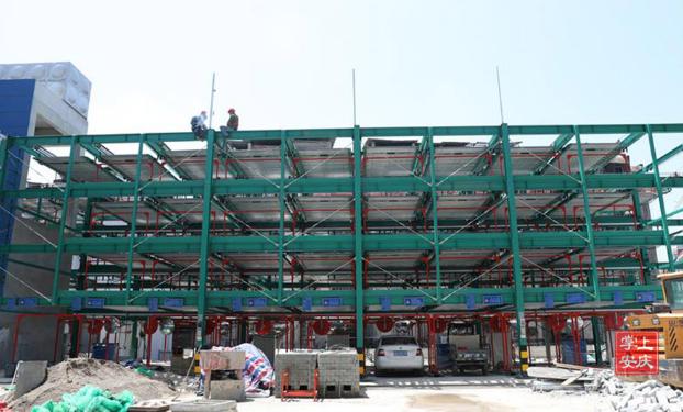 安庆立体机械车库雏形初现,预计7月份正式投用
