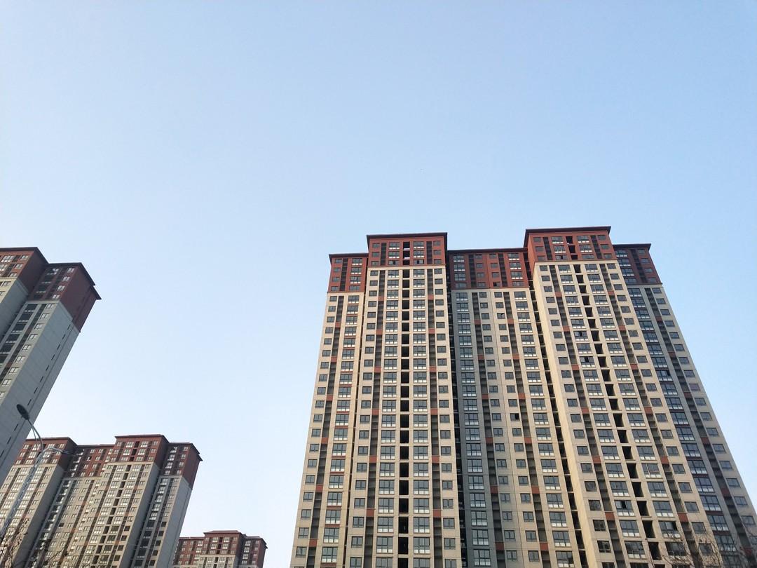 财政部、住建部等4部门召开房地产税改革试点座谈会