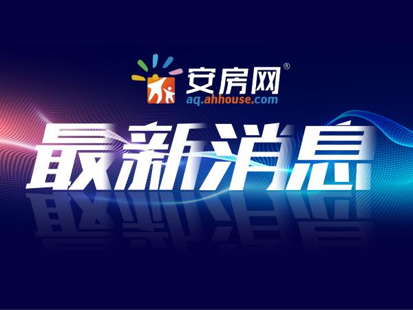 """中国LPR连续17个月未变 房贷仍处""""加息""""通道"""